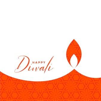 Felice diwali card design semplice e creativo