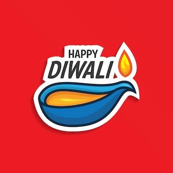 Happy diwali sticker