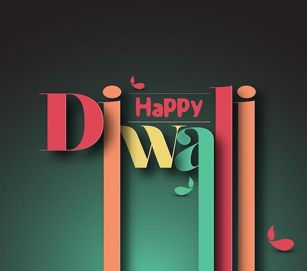 Happy diwali text design. abstract vector illustration.