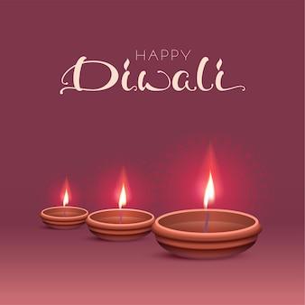 ハッピーディワリテキストグリーティングカード。インドの光の祭典。ランプイラスト