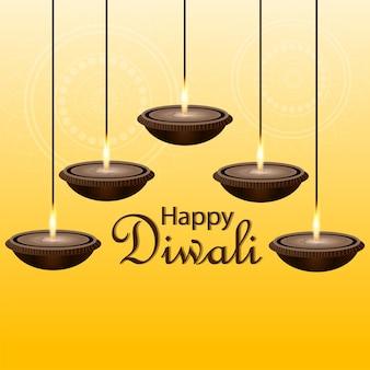 ハッピーディワリ祭インドのお祝いグリーティングカード