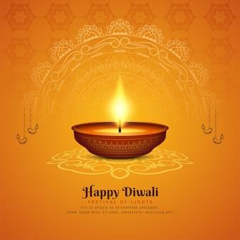 Fondo felice di celebrazione del festival tradizionale di diwali con diya vettore