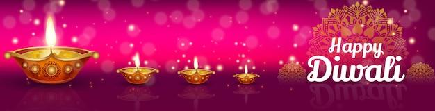 ハッピーディワリ。ディヤの炎、曼荼羅と光の効果を持つ伝統的なインドのお祭りの背景
