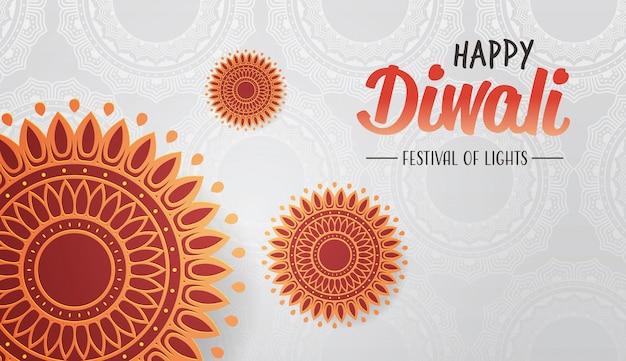 Happy diwali traditional indian lights hindu festival banner