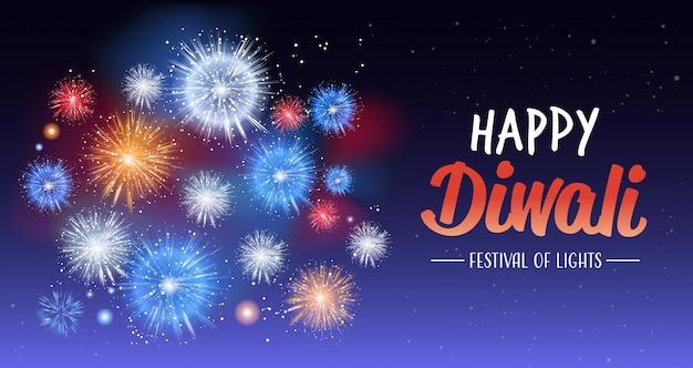 Happy diwali traditional indian lights hindu festival celebration banner