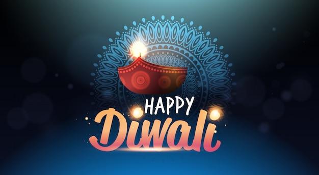 Happy diwali traditional indian lights hindu festival celebration holiday banner