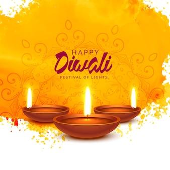 Happy diwali vector background with orange watercolor