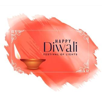 Happy diwali watercolor festival background