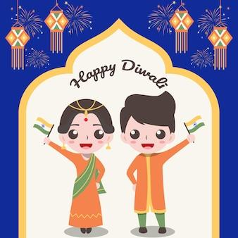 Счастливый дивали с иллюстрацией индийского народа