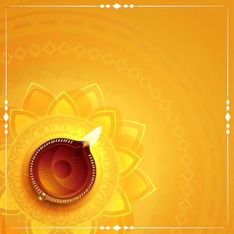 幸せなディワリ黄色の装飾カードのデザイン