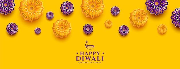 幸せなディワリ黄色のインドの民族装飾バナーデザイン