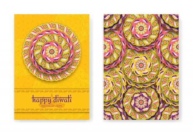 花ペイズリーとマンダラと幸せなディワリ黄色のテンプレート。光の祭典