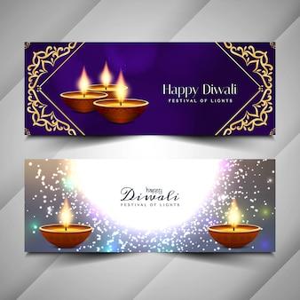 Абстрактные happy diwali религиозные баннеры дизайн