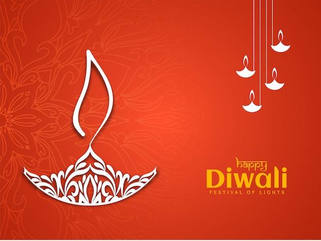 Красивый happy diwali декоративный красный цвет