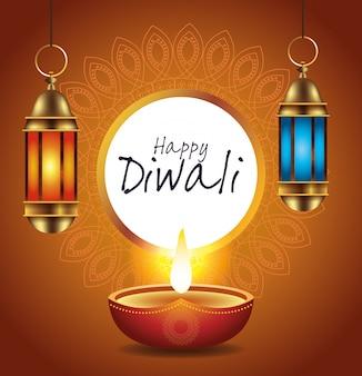 Happy diwali индийский праздничный дизайн