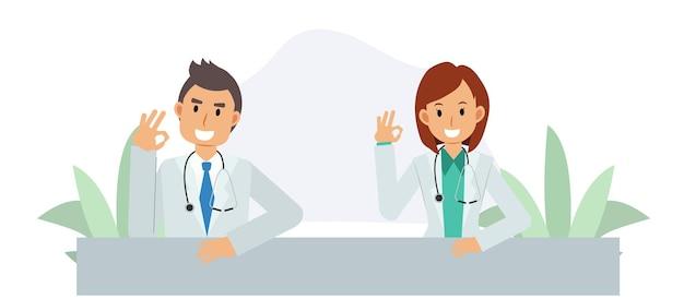 확인 손 제스처를 보여주는 행복 한 의사입니다. 평면 벡터 만화 캐릭터 그림입니다.