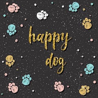 幸せな犬。デザインtシャツ、獣医カード、パーティの招待状、ポスター、パンフレット、スクラップブック、アルバムなどの手書きのレタリングと落書き手描きの足のトラック。ゴールドのテクスチャ。