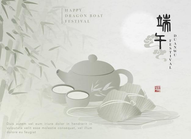 Happy dragon boat festival background.