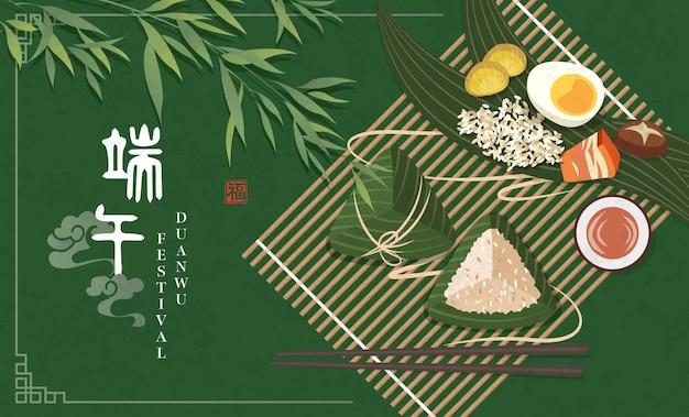 Happy dragon boat festival  template with traditional food rice dumpling bamboo leaf realgar wine and filling stuffing. chinese translation : duanwu and blessing