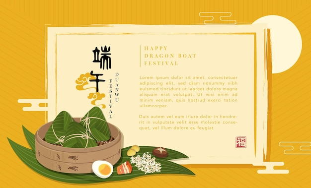 Шаблон happy dragon boat festival с традиционной начинкой из рисовых клецок и бамбуковым пароходом. китайский перевод: 5 мая дуаньу и благословение