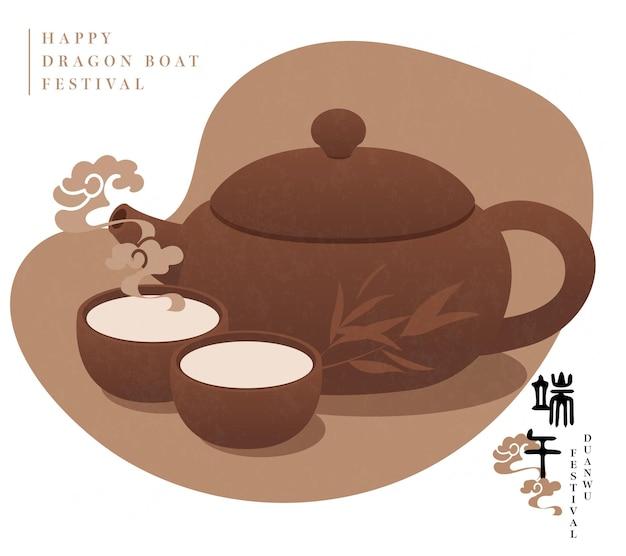 해피 드래곤 보트 축제 전통적인 만화 항목 뜨거운 차 주전자와 컵. 중국어 번역 : duanwu