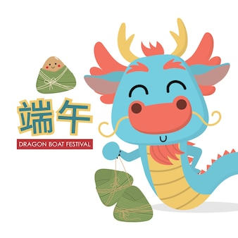 Happy dragon boat festival with cute rice dumpling character.