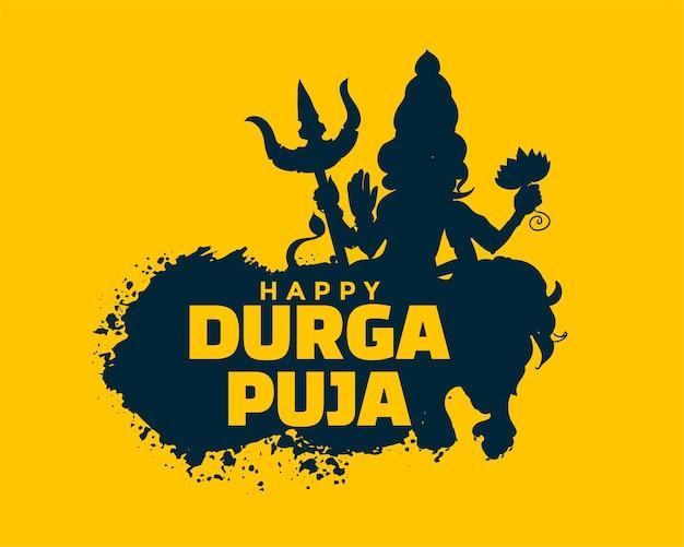 행복한 두르가 푸자 축제 카드 디자인