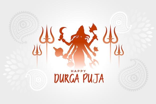 Счастливый дизайн карты фестиваля дурга пуджа хинди