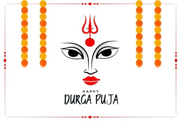 Счастливый дизайн карты индуистского фестиваля дурга пуджа