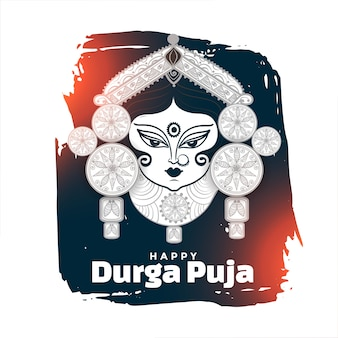 Happy durga pooja indian festival background