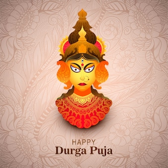Happy durga pooja indian festival card background