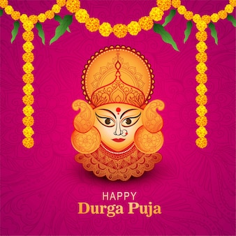 Happy durga pooja indian festival card colorful