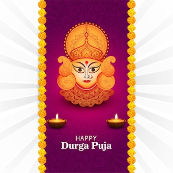 Felice durga pooja indian festival card
