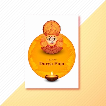 Happy durga pooja indian festival greeting card