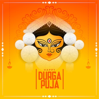 Happy durga pooja navratri festival greeting card