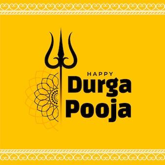 Happy durga pooja traditional card design