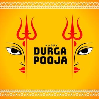 Happy durga pooja desidera il design della carta