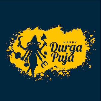 Happy durga pooja wishes greeting card