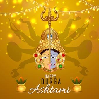 Happy durga pooja with ashtami design