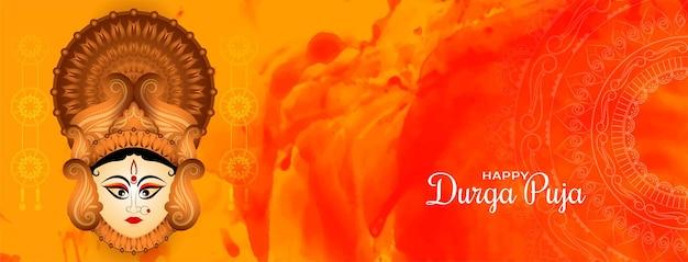 Счастливый дурга пуджа и наваратри индийский индуистский фестиваль баннер дизайн вектор