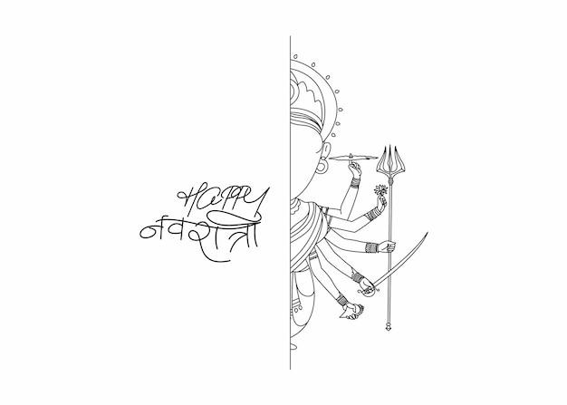 Happy durga puja background goddess durga hand stylish hindi text for hindu festival shubh navratri or durga pooja, hand drawn line art vector illustration.