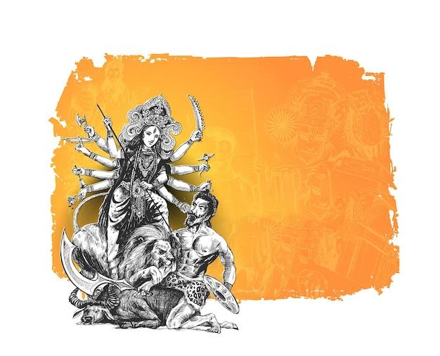 행복한 durga puja 축제 인도 휴일 배경