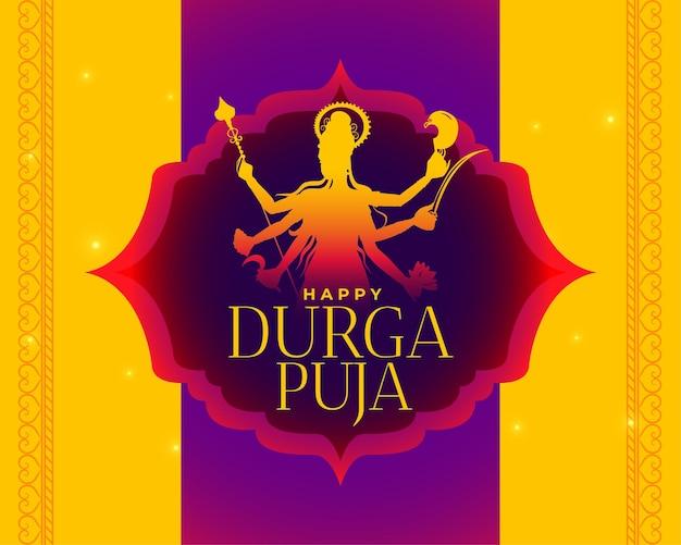 Счастливый индийский фестиваль дурга пуджа дизайн желтой карточки