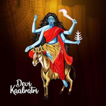 Happy durga puja indian religious festival celebration greeting card