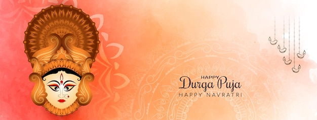 Happy durga puja and navratri festival soft watercolor banner vector