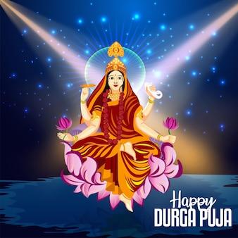 Happy durga puja sale banner with vector illustration of goddess durga