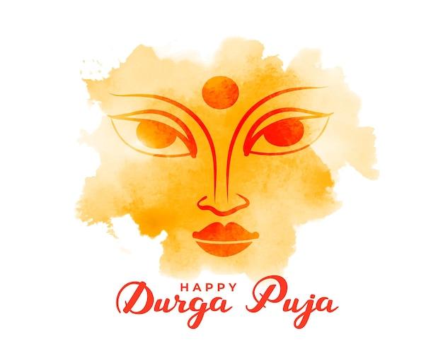 Happy durga puja watercolor greeting design