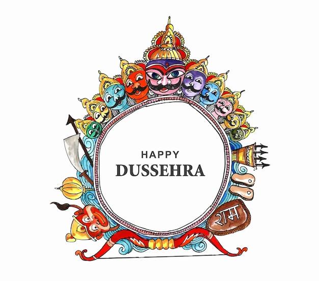 Happy dussehra celebration angry ravan with ten heads card design