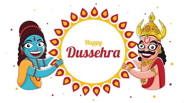 만다라 프레임 흰색 배경에 쾌활한 신 라마와 악마 라반 캐릭터와 함께 행복 dussehra 축하 배너 디자인.