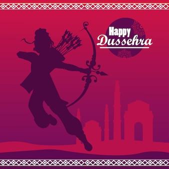 紫色の背景に神ラーマ影と幸せなこれのdussehraお祝いカード。